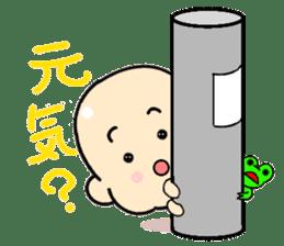 Mame chan sticker #1133194