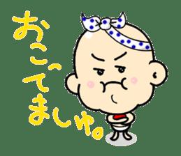 Mame chan sticker #1133196