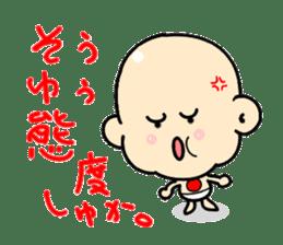 Mame chan sticker #1133198