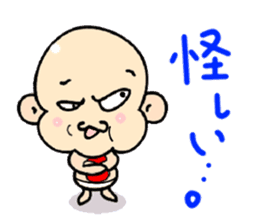 Mame chan sticker #1133199