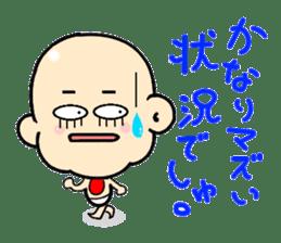Mame chan sticker #1133202