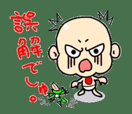 Mame chan sticker #1133204