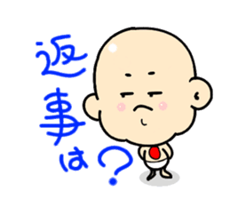Mame chan sticker #1133205