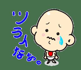 Mame chan sticker #1133206