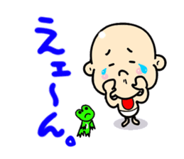 Mame chan sticker #1133207