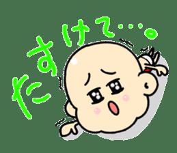 Mame chan sticker #1133209