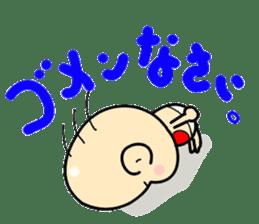 Mame chan sticker #1133211