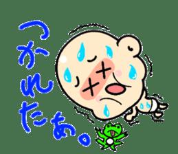 Mame chan sticker #1133212