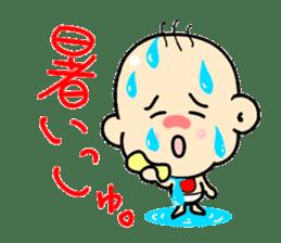 Mame chan sticker #1133213