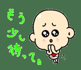 Mame chan sticker #1133214