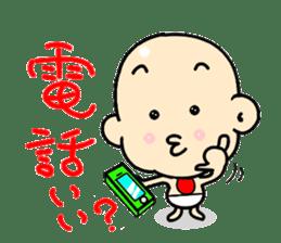 Mame chan sticker #1133216