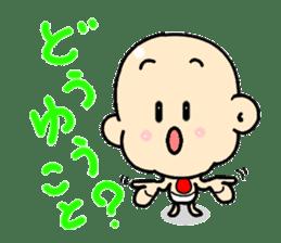 Mame chan sticker #1133217