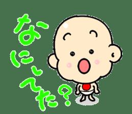 Mame chan sticker #1133218