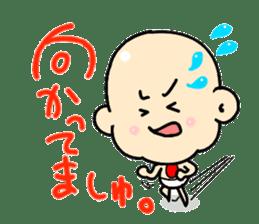Mame chan sticker #1133219