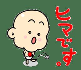 Mame chan sticker #1133221