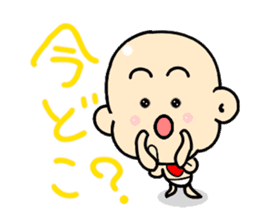 Mame chan sticker #1133222