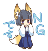 Miko sister of fox sticker #1133835