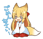 Miko sister of fox sticker #1133852