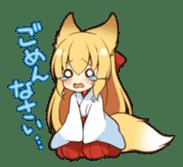 Miko sister of fox sticker #1133852