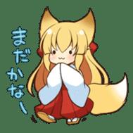 Miko sister of fox sticker #1133864