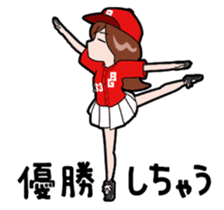 Baseball girl sticker #1133929