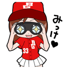 Baseball girl sticker #1133942