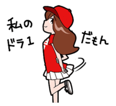 Baseball girl sticker #1133943