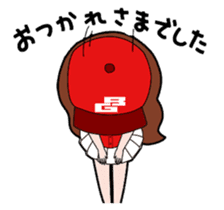 Baseball girl sticker #1133945