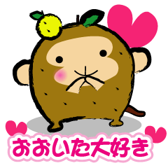 The monkey of the Oita accent.