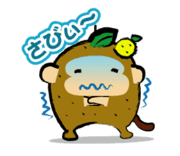 The monkey of the Oita accent. sticker #1133987