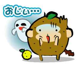 The monkey of the Oita accent. sticker #1133988