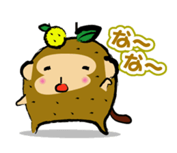 The monkey of the Oita accent. sticker #1133989