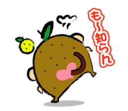 The monkey of the Oita accent. sticker #1133990
