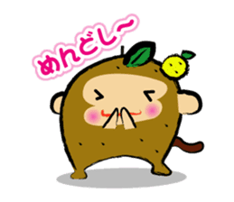 The monkey of the Oita accent. sticker #1133992