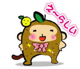 The monkey of the Oita accent. sticker #1133994