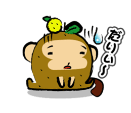 The monkey of the Oita accent. sticker #1133995