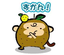 The monkey of the Oita accent. sticker #1133998