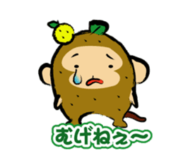 The monkey of the Oita accent. sticker #1134001