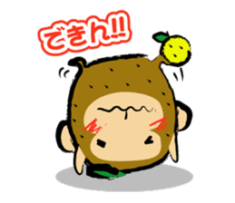 The monkey of the Oita accent. sticker #1134002