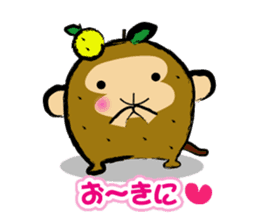 The monkey of the Oita accent. sticker #1134003