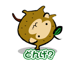 The monkey of the Oita accent. sticker #1134008