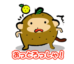 The monkey of the Oita accent. sticker #1134010