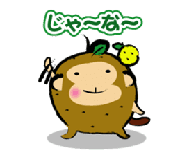 The monkey of the Oita accent. sticker #1134011