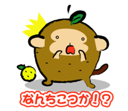 The monkey of the Oita accent. sticker #1134014