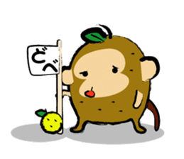 The monkey of the Oita accent. sticker #1134016