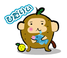 The monkey of the Oita accent. sticker #1134017