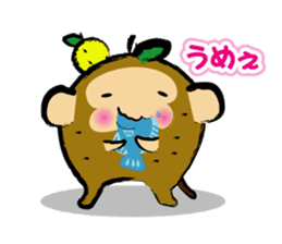 The monkey of the Oita accent. sticker #1134018
