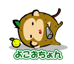 The monkey of the Oita accent. sticker #1134022