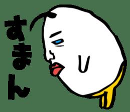 egg man sticker #1134270