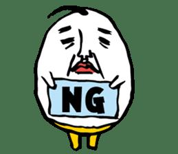egg man sticker #1134273